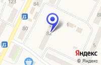 Схема проезда до компании ПРОИЗВОДСТВЕННАЯ ФИРМА ВЕСТА в Волосово