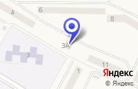 Схема проезда до компании ВОЛОСОВСКИЙ ОТДЕЛ в Волосово