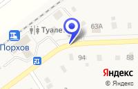 Схема проезда до компании ТОРГОВАЯ СЕТЬ ПОРХОВСКОЕ РАЙПО в Порхове