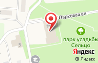 Схема проезда до компании Дом культуры в Каськово