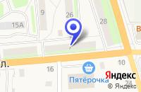 Схема проезда до компании МДОУ ДЕТСКИЙ САД ОРЛЕНОК в Порхове