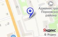 Схема проезда до компании МП ПАРИКМАХЕРСКАЯ НАДЕЖДА в Порхове