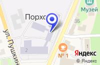 Схема проезда до компании ПОРХОВСКАЯ ШКОЛА-ИНТЕРНАТ в Порхове