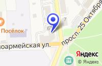Схема проезда до компании САЛОН МОБИЛЬНОЙ СВЯЗИ ЦИФРОГРАД в Порхове