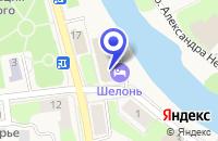Схема проезда до компании МП ГОСТИНИЦА ШЕЛОНЬ в Порхове