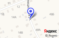 Схема проезда до компании АТП ИВАНОВ В.А. в Порхове