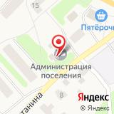 Администрация Большеижорского городского поселения