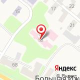 Большеижорская городская поликлиника