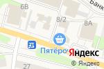 Схема проезда до компании Веломагазин в Рощино