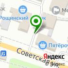 Местоположение компании 47 Rus