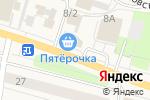 Схема проезда до компании Пятёрочка в Рощино
