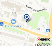 DAT-СПб, группа компаний