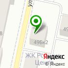 Местоположение компании Секонд-хенд на ул. Шалавина