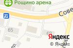 Схема проезда до компании Рощинское ПО в Рощино