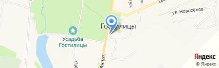 Магазин хозтоваров на карте Гостилиц