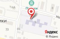 Схема проезда до компании Большеижорская средняя общеобразовательная школа в Пениках
