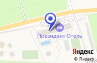 Схема проезда до компании ПРЕЗИДЕНТ-ОТЕЛЬ в Зеленогорске