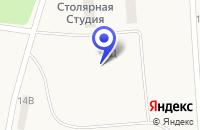 Схема проезда до компании СТРОИТЕЛЬНАЯ ОРГАНИЗАЦИЯ ТРИИКС в Зеленогорске