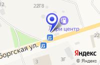 Схема проезда до компании АВТОБУСНЫЙ ПАРК № 2 в Зеленогорске