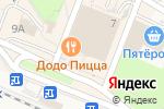Схема проезда до компании Магазин текстиля для дома в Санкт-Петербурге
