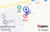 Схема проезда до компании АВТОТРАНСПОРТНАЯ КОМПАНИЯ ПСКОВАВТОТРАНС в Невеле