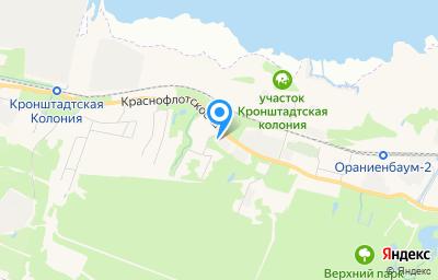 Местоположение на карте пункта техосмотра по адресу г Санкт-Петербург, г Ломоносов, ш Краснофлотское, д 26