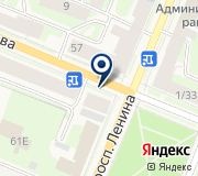 Централизованная бухгалтерия администрации Кронштадтского района