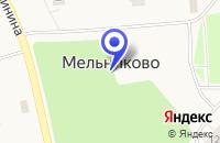 Схема проезда до компании БАЗА ОТДЫХА ЦАРСТВО СНЕГУРОЧКИ в Приозерске