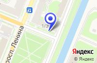 Схема проезда до компании ПОДРОСТКОВО-МОЛОДЕЖНЫЙ КЛУБ РОВЕСНИК в Кронштадте
