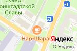 Схема проезда до компании Нар-Шараб в Санкт-Петербурге