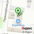Местоположение компании ЕвроАвто
