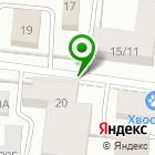 Местоположение компании НПО ПО ЛОМОНОСОВСКОГО РАЙОНА