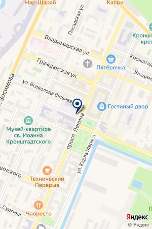 МАГАЗИН ВОЕННАЯ КНИГА на карте Кронштадта