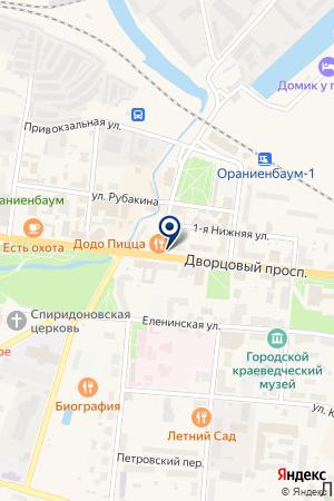 АПТЕКА № 53 на карте Ломоносова