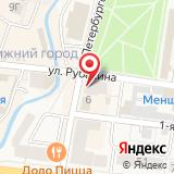 Агентство занятости населения Петродворцового района