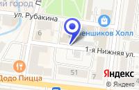 Схема проезда до компании МАГАЗИН ЭЛЕКТРОБЫТ в Ломоносове