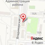 Комитет по управлению муниципальным имуществом Администрации Ломоносовского муниципального района