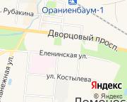 Ломоносов, Дворцовый проспект 22