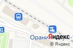 Схема проезда до компании Апельсин в Санкт-Петербурге