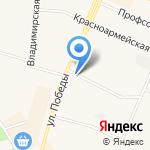 Магазин канцелярских товаров на карте Санкт-Петербурга