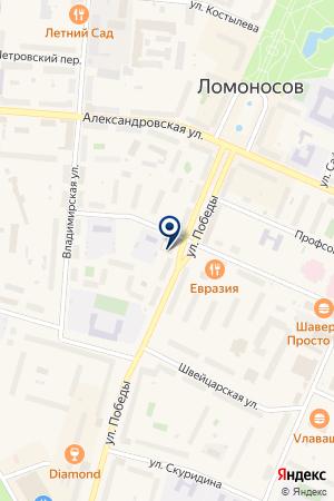 ЮРИДИЧЕСКАЯ ФИРМА ОМЕГА на карте Ломоносова
