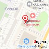 Ломоносовский городской дом культуры