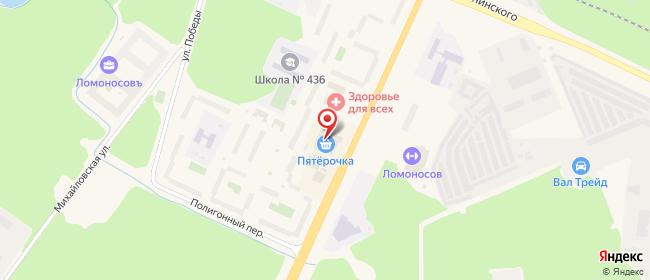 Карта расположения пункта доставки Ломоносов Ораниенбаумский в городе Ломоносов