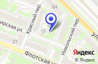 Схема проезда до компании ОБУВНОЙ МАГАЗИН СЕМЁНОВ в Кронштадте