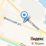 Профсоюз гражданского персонала Вооруженных Сил России г. Кронштадта на карте Санкт-Петербурга