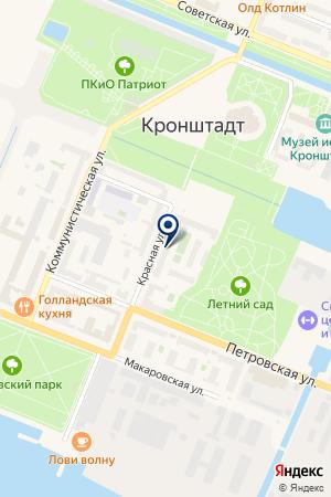 ПРОИЗВОДСТВЕННАЯ ФИРМА МИРАЖ на карте Кронштадта