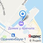 Домик у причала на карте Санкт-Петербурга