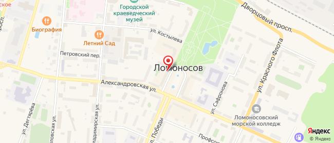 Карта расположения пункта доставки Ломоносов Александровская в городе Ломоносов