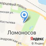 Следственный отдел по Ломоносовскому району на карте Санкт-Петербурга