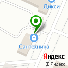 Местоположение компании Магазин товаров для рыбалки на ул. Красного Флота (Петродворцовый район)